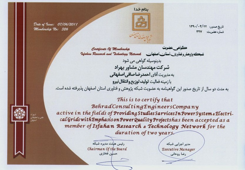 Isfahan Research Network